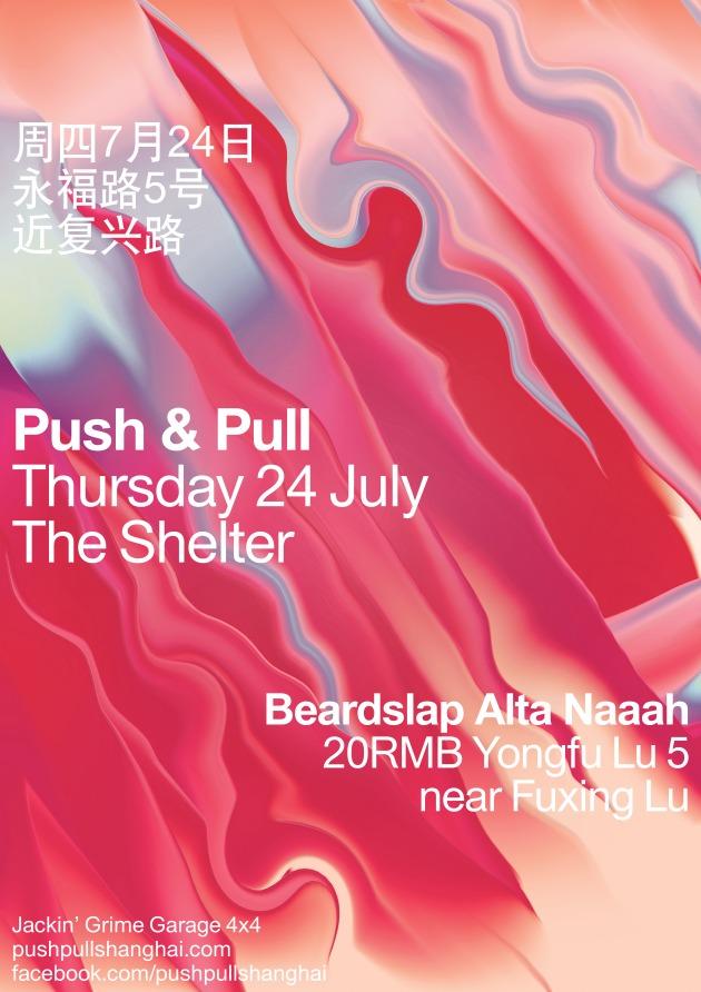 Push & Pull July