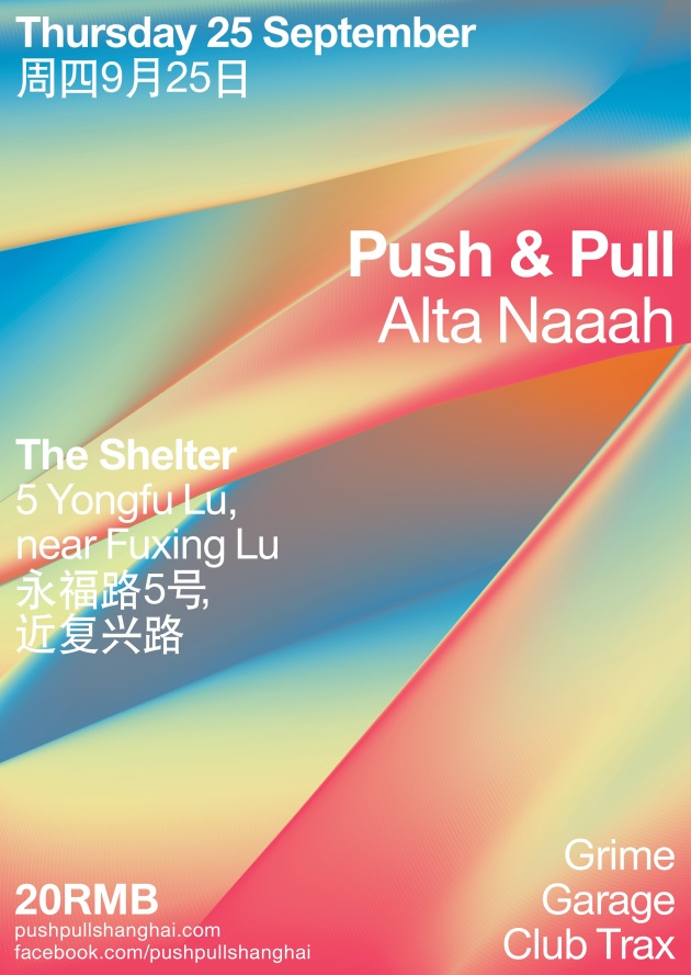 Push and Pull September 2014