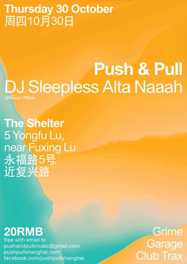 Push & Pull_October 2014